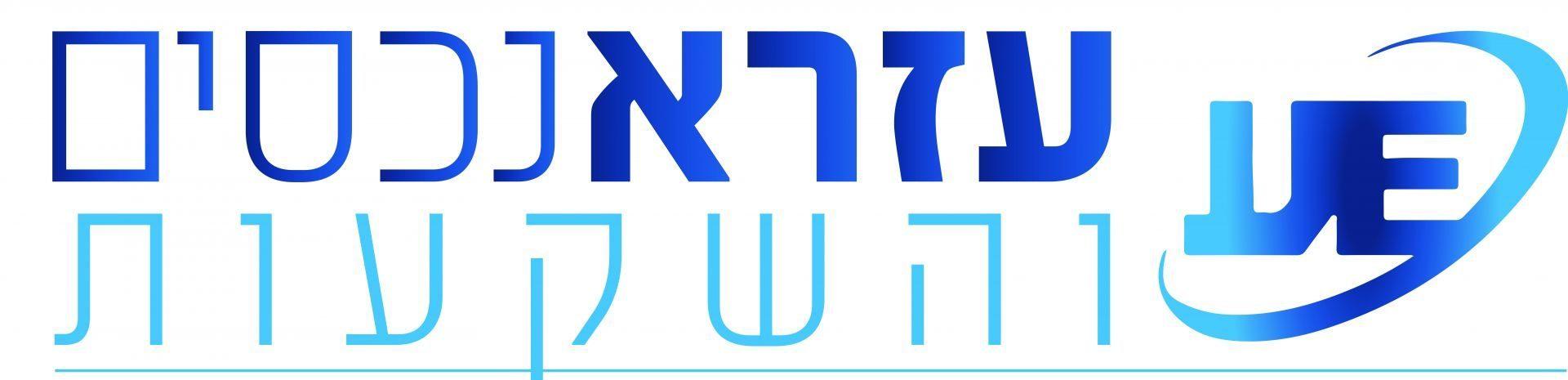 בסמטאות יהודה המכבי בית פרטי מגרש 260 מר בנוי כ 350 מר ,מעלית, בריכה , חניות , נדיר וייחודי